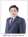 '38번째 오월, 진상 규명 원년 되길 희망'