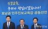 장석웅·장휘국·김승환, '호남권 민주진보교육감 후보 공동선언'