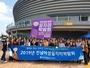화순군, 전남 여성 일자리박람회 참가.. 구직여성 40명 참여