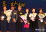 공무원연금공단, '자원봉사자의 날' 광주광역시장 표창 수상