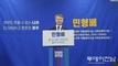민형배 前 청와대 비서관, '광주 광산 을' 출마 선언