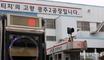 기아자동차 광주 2공장, 또 다시 '셧 다운'