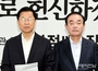 천정배·장병완, 공동 기자회견 '3대협력선언' 발표